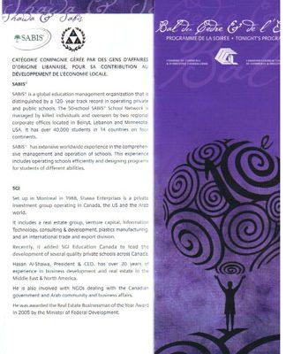 Gala-Brochure