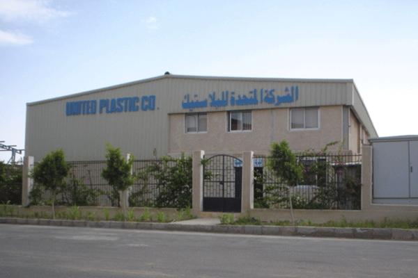 Industrial-Buildings---Egypt3