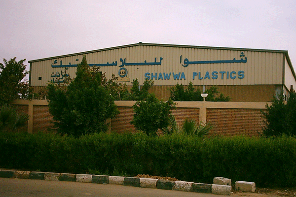 Industrial-Buildings---Egypt4