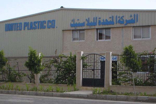 Industrial-Buildings---Egypt5