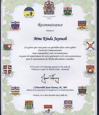 Kinda's-honouring-Certificate---Canadian-Parlemaint---1