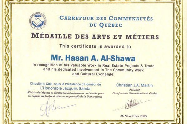 MEDAILLE-D'ART-&-DES-METIERS-2005