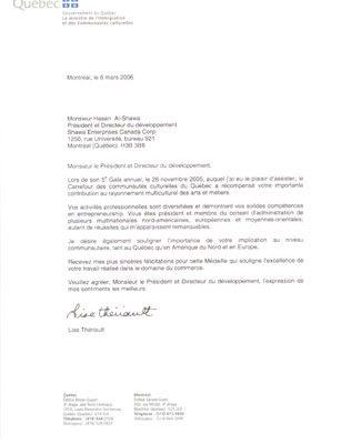 appreciation-letter-fm-Immigration-QC-for-contribution